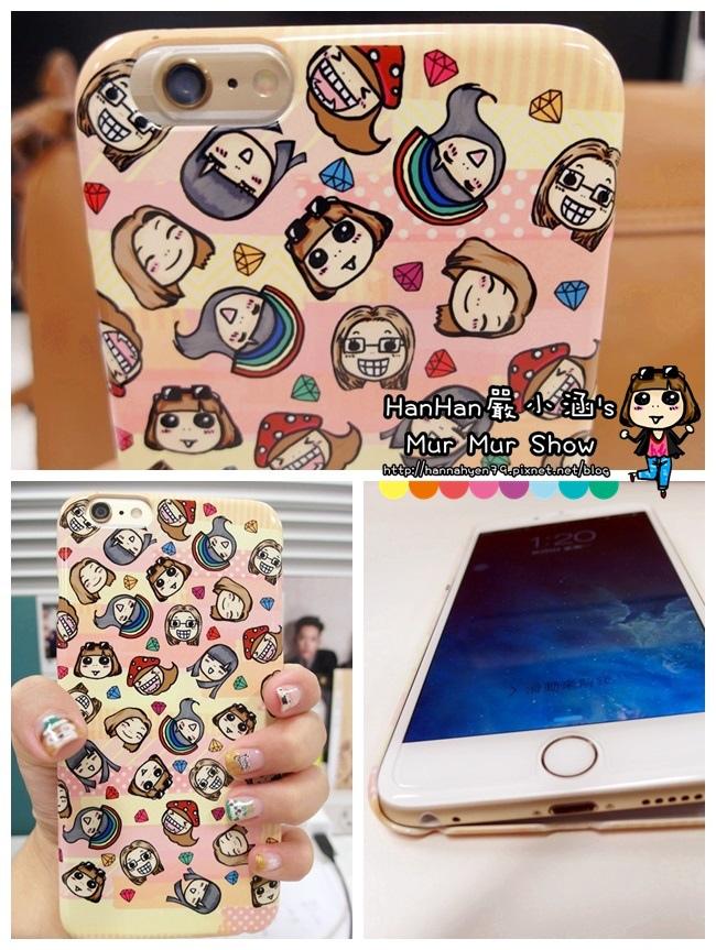 commandp 我印♥DIY手機殼♥開箱♥iPhone 6 Plus♥手機殼♥心得♥交換禮物♥Gift