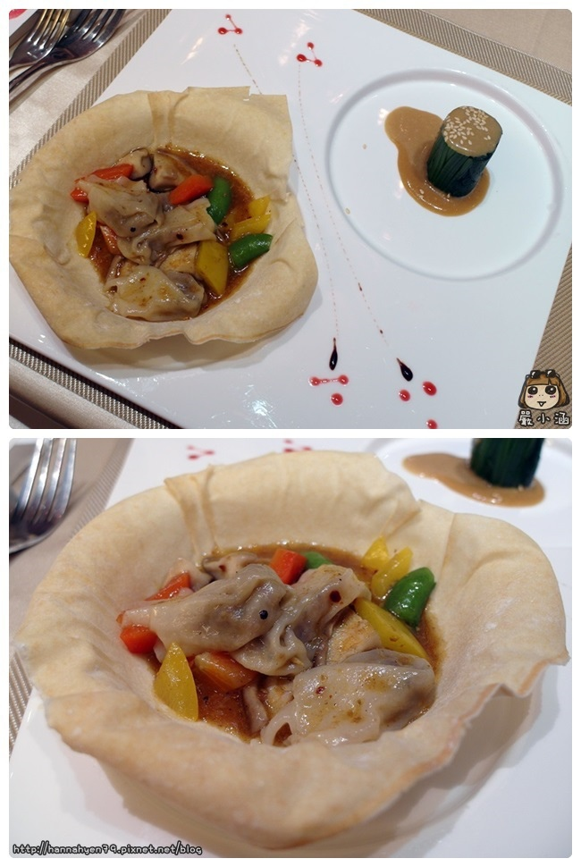 品盛悅素軒✤精緻創意蔬食✤台北中山美食✤捷運松江南京✤美食推薦✤素食餐廳推薦✤Deligftful Veggie House✤PinSheng