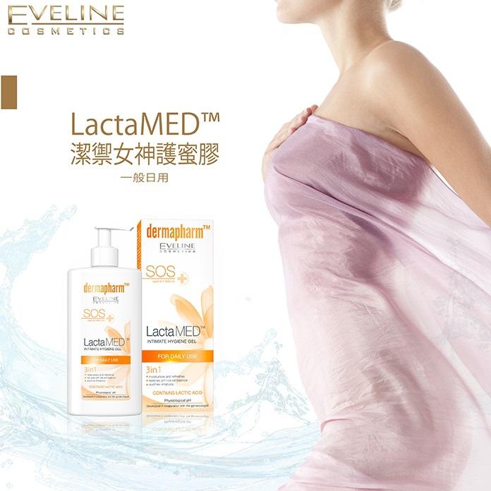 【Eveline】♥潔禦女神護蜜膠(一般日用&防護型)♥Eveline♥沐浴乳 推薦