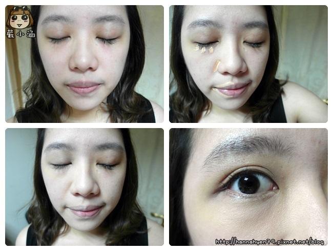 ORBIS完美光感遮瑕筆♥遮瑕膏推薦♥遮黑眼圈產品♥遮瑕膏♥黑眼圈