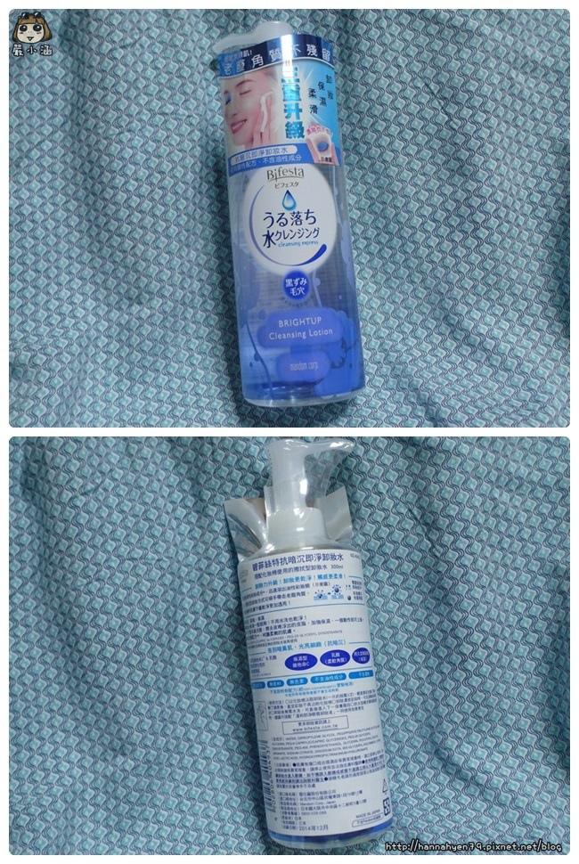 Bifesta碧菲絲特即淨卸妝水║日本原裝進口║開架 卸妝 推薦║卸妝水