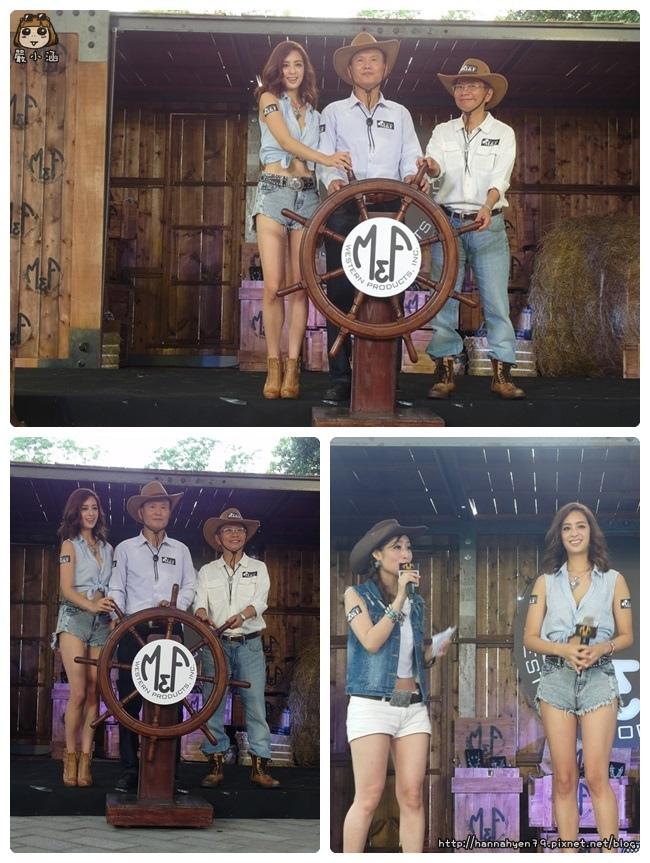 M&F Western 記者會✤美國德州平價牛仔飾品✤飾品穿搭分享✤混血女神莫允雯✤野性嫵媚時尚新品牌✤莫允雯