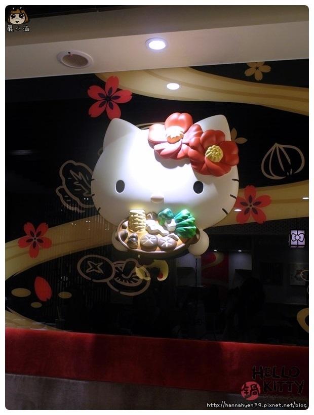 Hello Kitty Shabu Shabu║Hello kitty 火鍋║台北大安║東區 火鍋║卡通主題餐廳║捷運忠孝敦化站║kitty 餐廳║kitty 涮涮鍋║台北主題餐廳║台北 卡通 主題餐廳