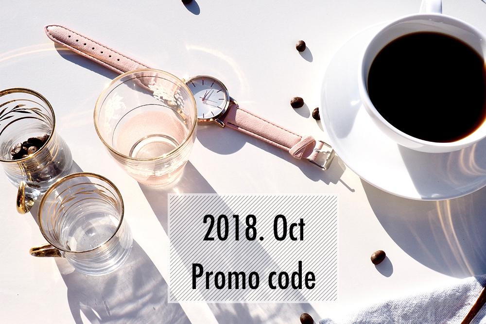 10月promo code.jpg