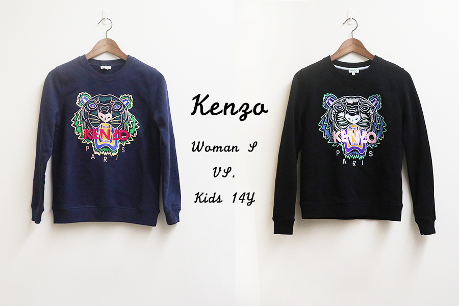 index_kenzo.jpg