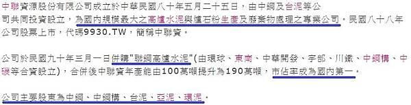 15_公司簡介.jpg