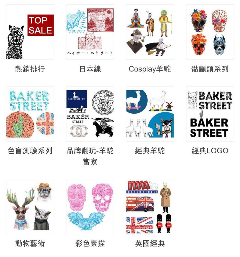 baker st.jpg