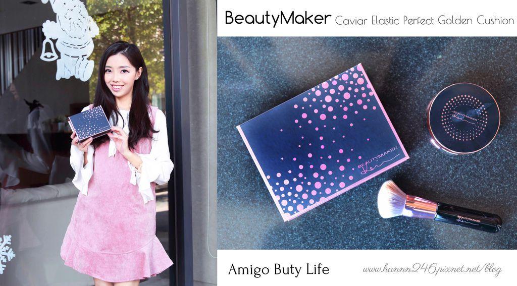 beautymaker.jpg