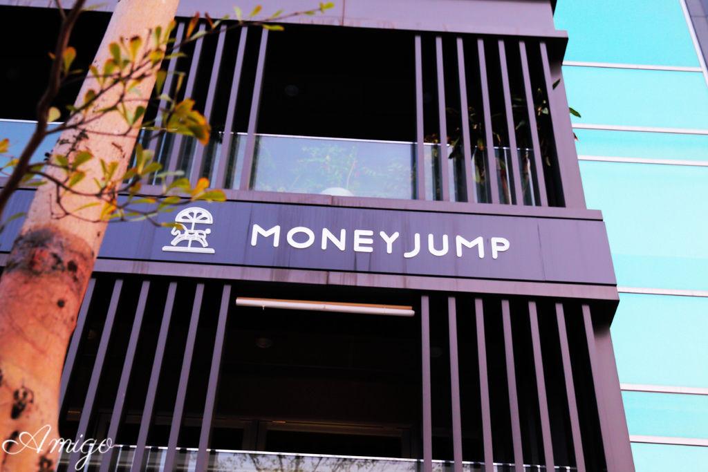 money jump 親子餐廳