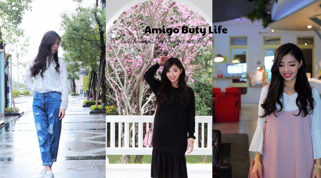 amigo buty life