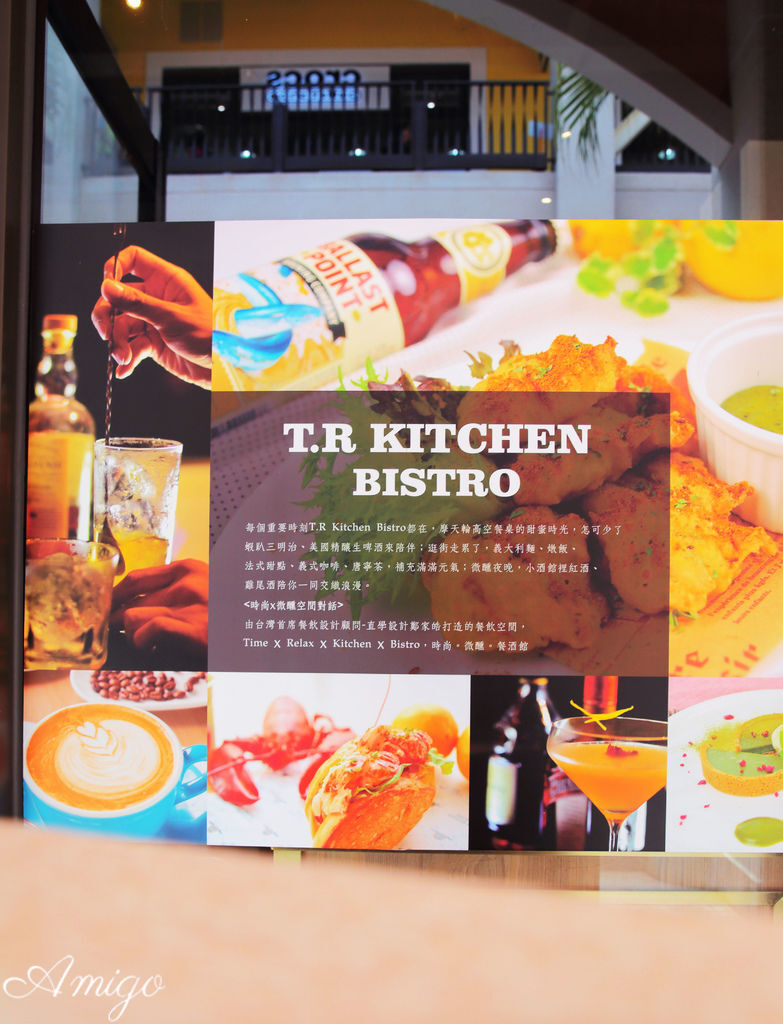 麗寶outlet T.R Kitchen Bistro