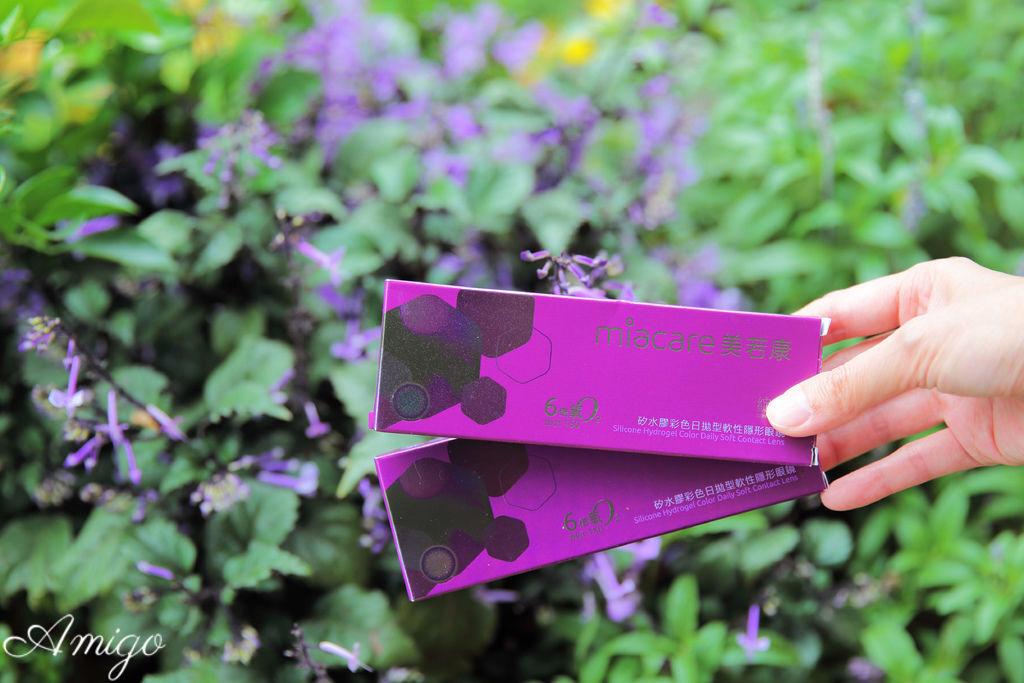 美若康 綻美紫