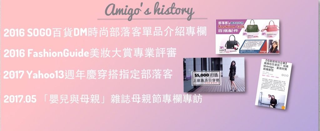 amigo history 05.jpg