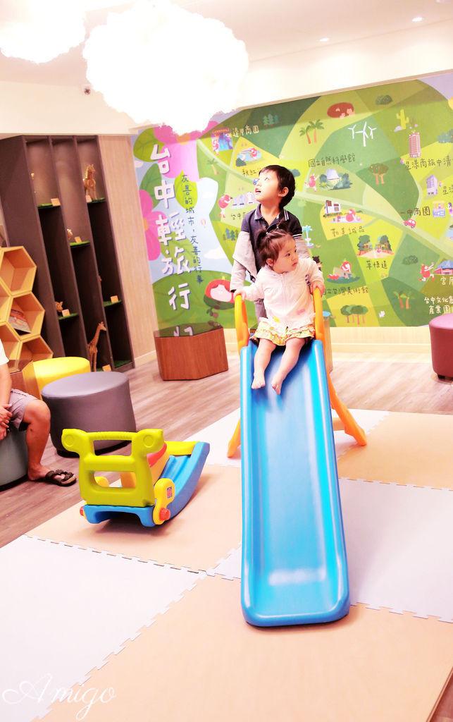 台中 星漾商旅