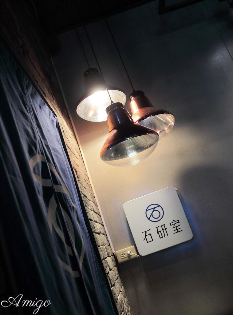 台中 石研室 石頭火鍋