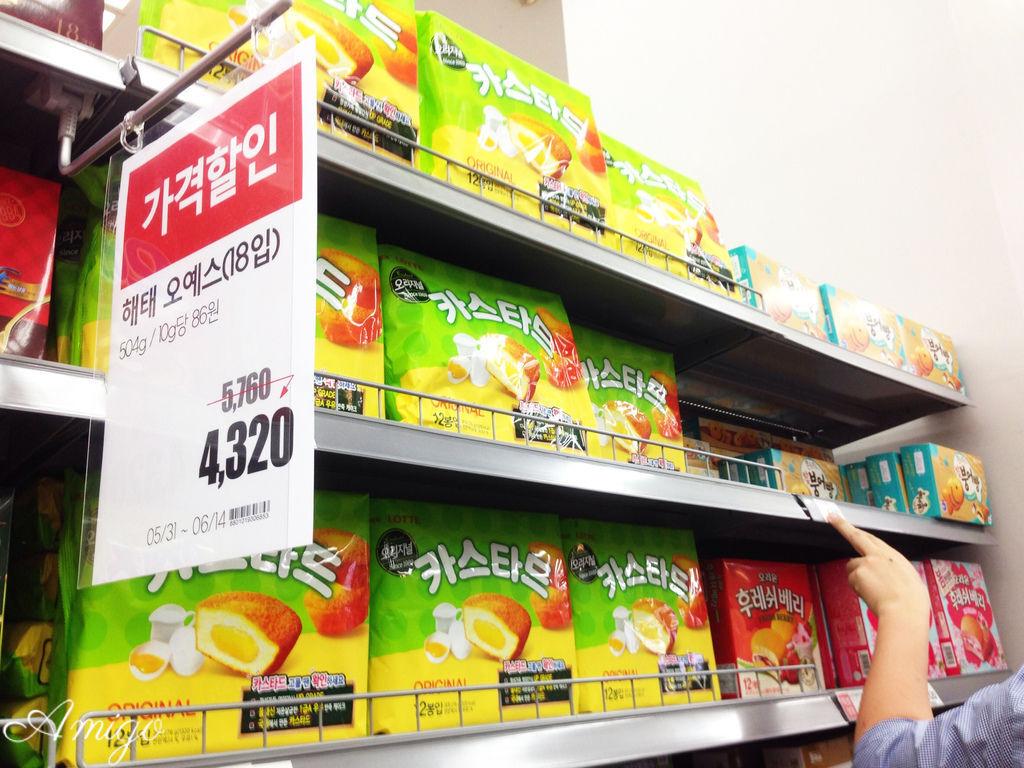 韓國LOTTE