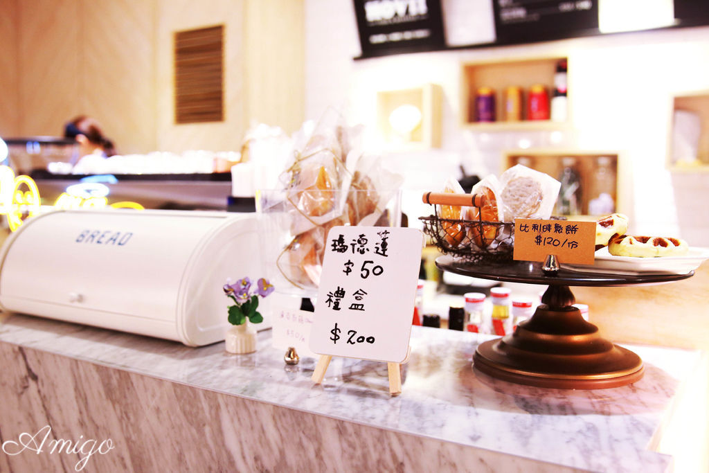 新竹福華 hovii cafe