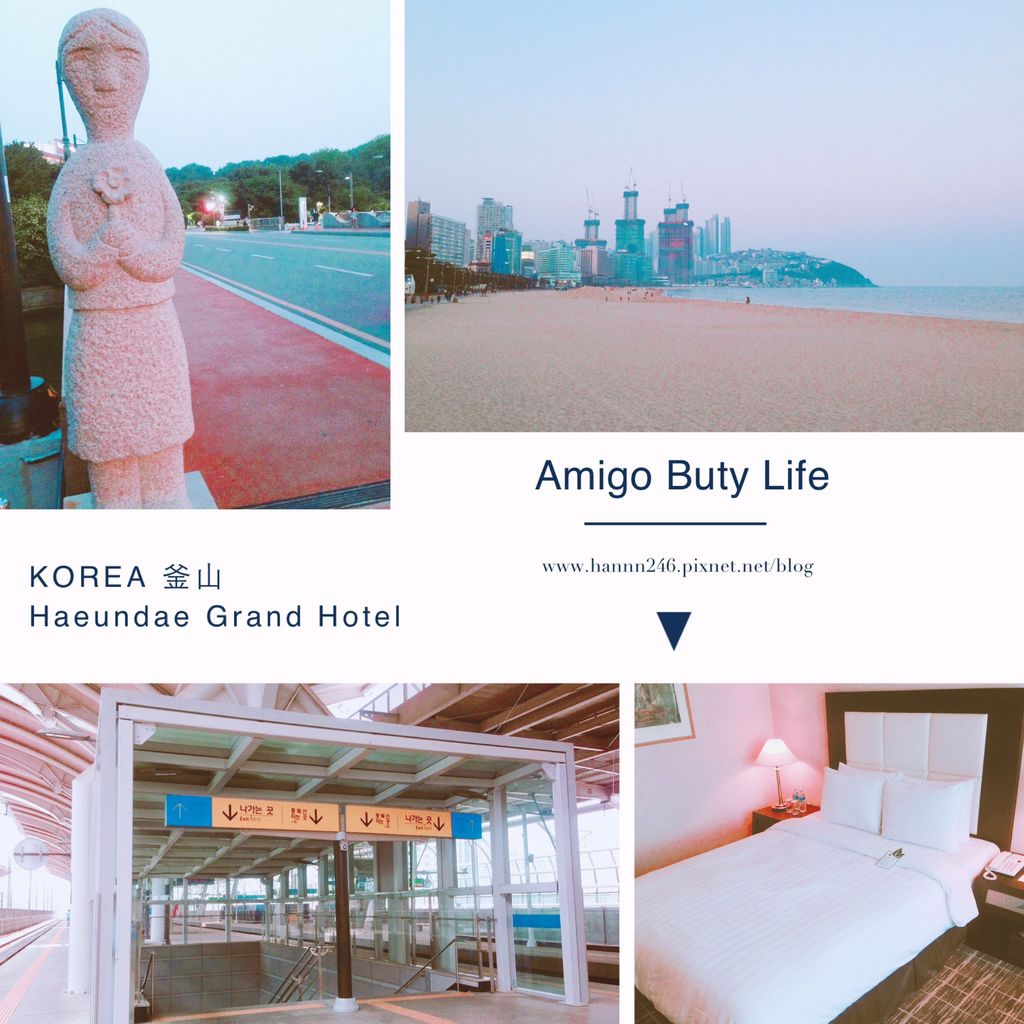 韓國釜山 haeundae grand hotel 海雲台酒店