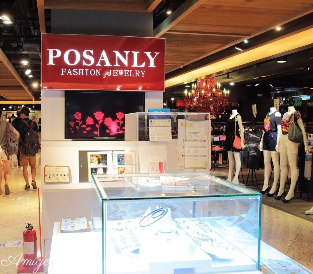 posanly