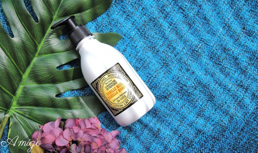 唯有機 普羅旺斯 天然植萃修護肌膚系列 身體乳