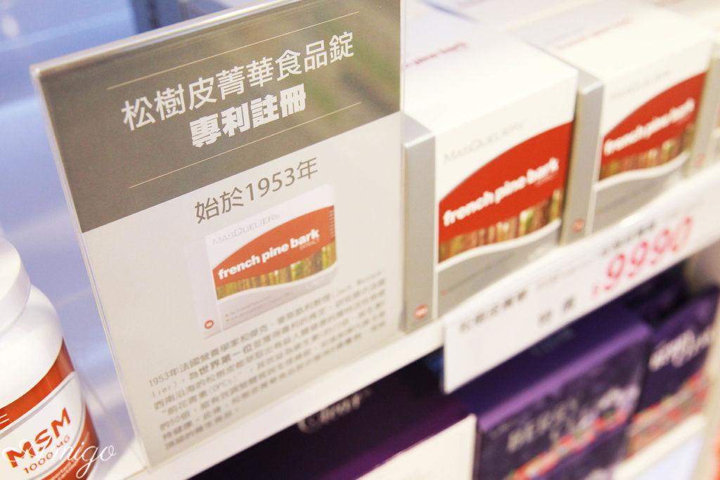 GNC 台北忠孝sogo店