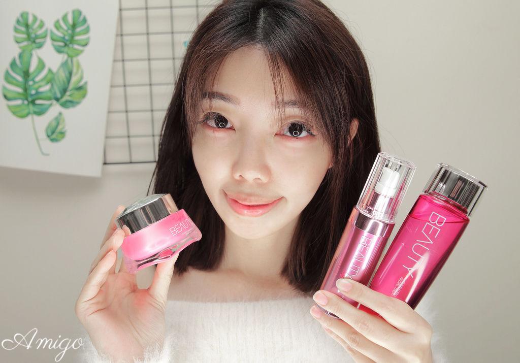 台鹽生技 Beauty系列保養品