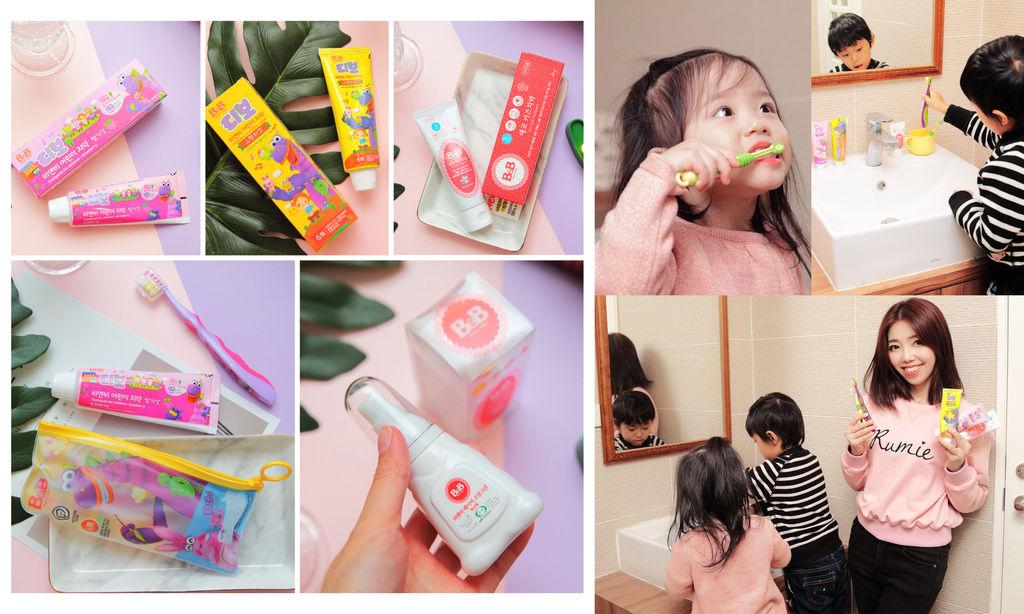 韓國 B&B 兒童牙膏 團購