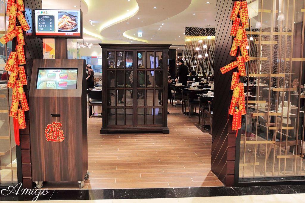 龍茶味點 港式飲茶餐廳