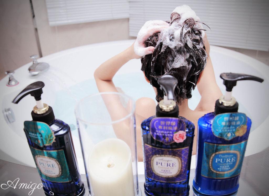 PURE 純戀精油系列 洗髮精 護髮素