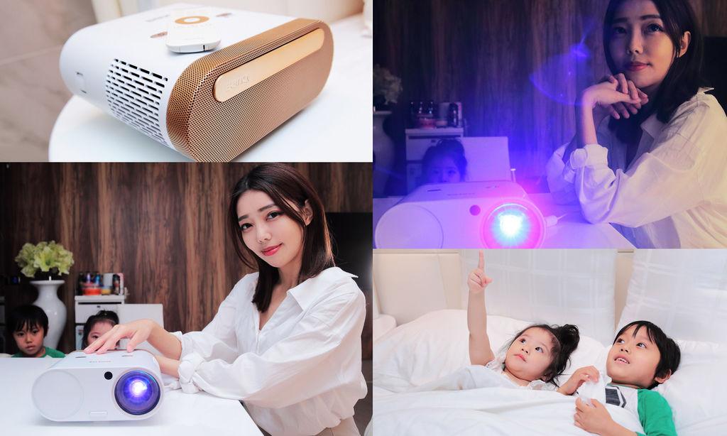 BenQ LED智慧投影機 i500
