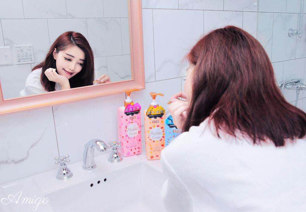 水平衡香水洗髮精,水平衡香水沐浴乳