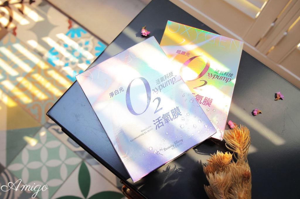 我的美麗日記 O2活氧膜