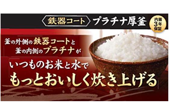 """Amazon JP  """"Cyber Monday""""折扣大促"""