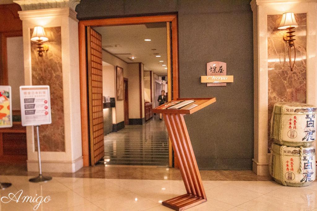 煙波大飯店新竹湖濱館 卡樂次元 一泊二食 住宿 親子旅遊