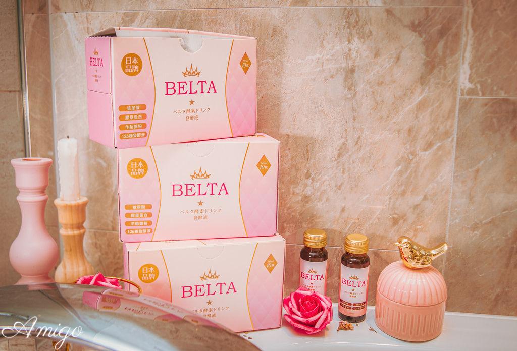 BELTA 孅酵素飲