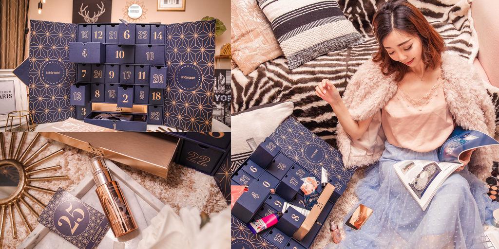 Lookfantastic 聖誕節禮盒