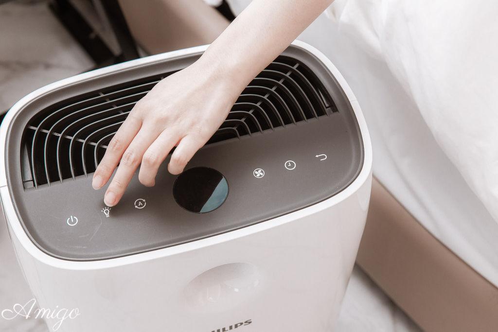 飛利浦智能WiFi抗敏空氣清淨機(AC2889)