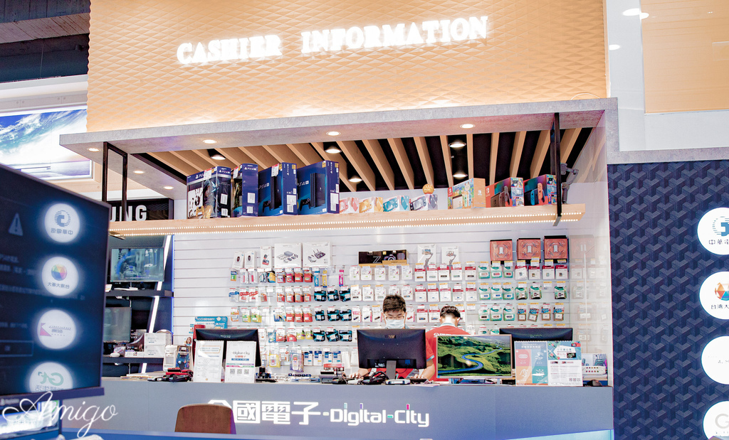 全國電子Digital City