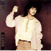 album_08_l