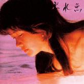 album_09_l