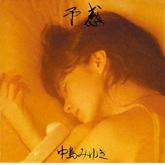 album_10_l