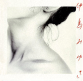 album_15_l