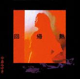 album_17_l