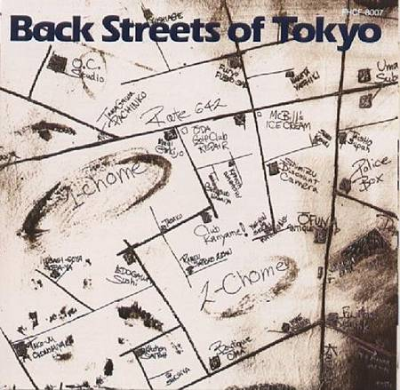 Back Streets of Tokyo(1985年8月1日) 最高位1位.jpg