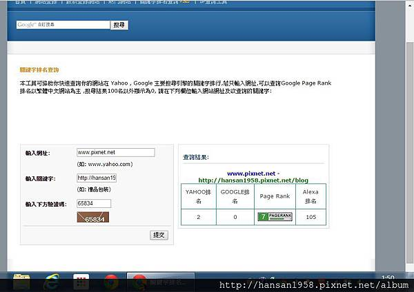 擷取.JPG311 2.JPG