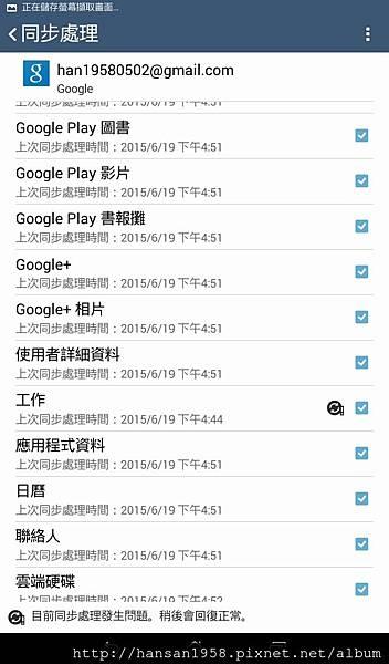 Screenshot_2015-06-19-16-53-52.jpg