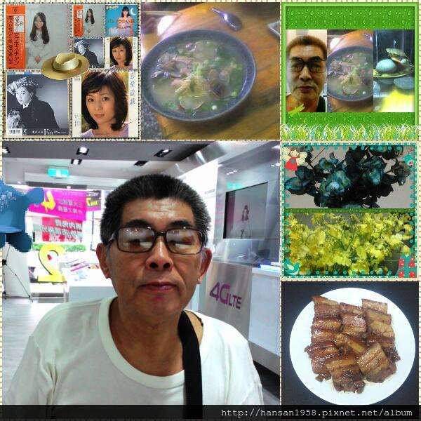 2015-07-05_19.13.21.jpg