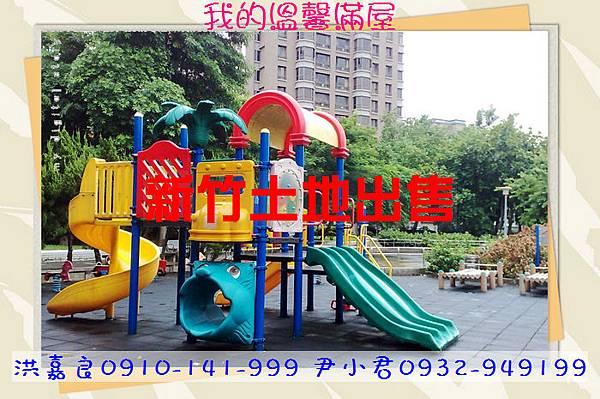 萬慶公園park01-762