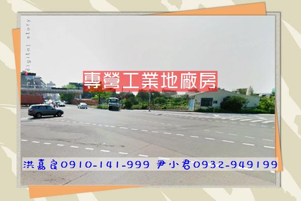 牛埔東廣告用1.1