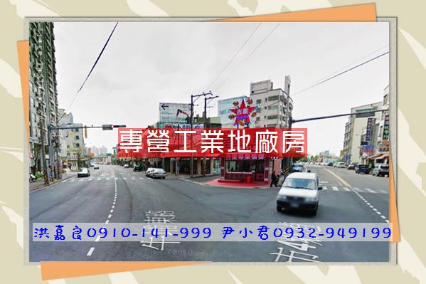 牛埔東廣告用1.2